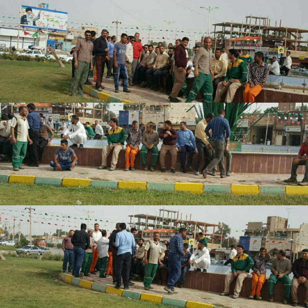 Ahwaz Hamidiyeh municipal workers protest