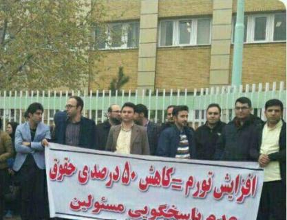 Ava-Salamat protest