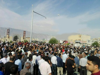 کازرون.تجمع اعتراضی نسبت به جدایی بخش هایی از کازرون.970127 2