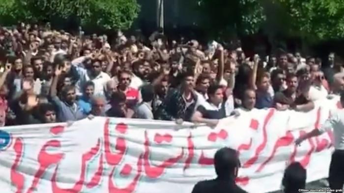 Kazeroon Protests