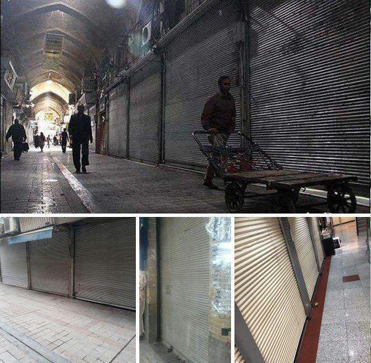 Bazaar_Tehran.jpg