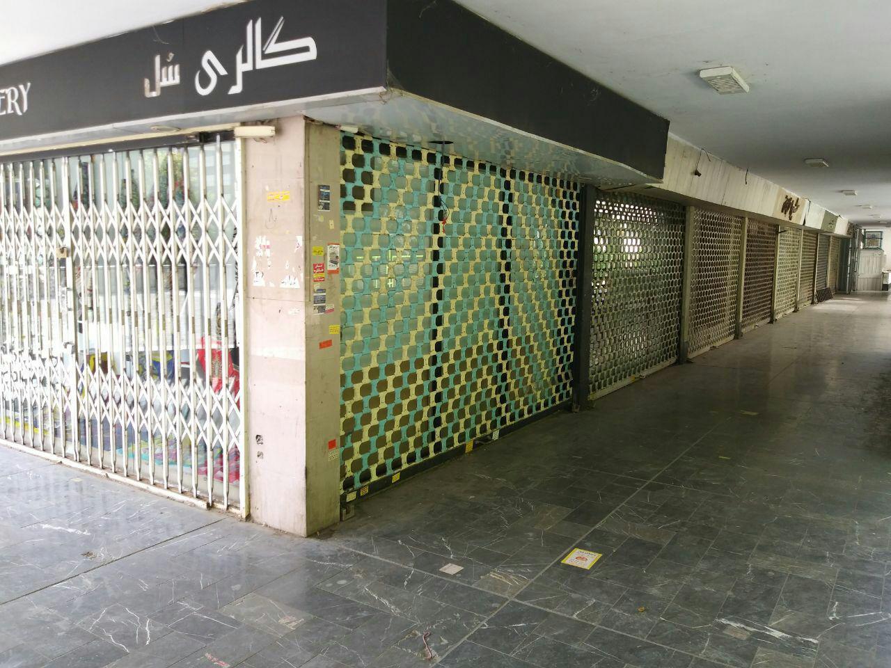 ekbatan_bazaar