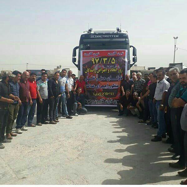 kazerun_truckers_may26.jpg