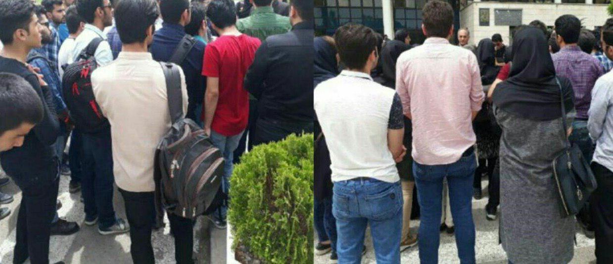 mashhad_students.jpg
