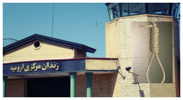 Orumiyeh-Central-Prison_exection