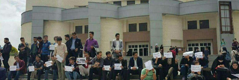 urmieh_students.jpg