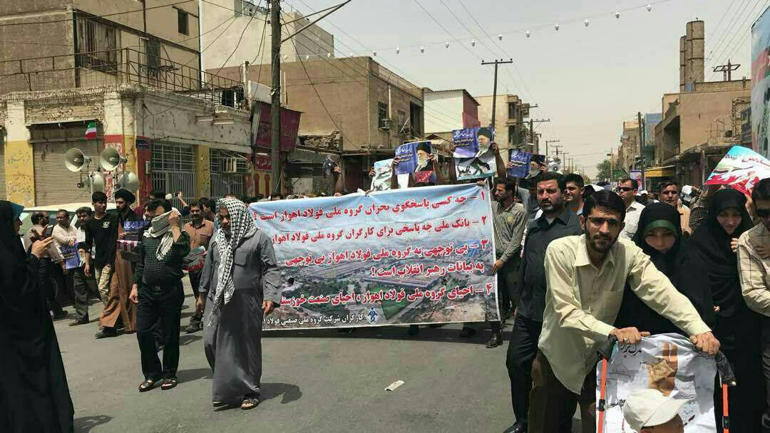 ahwaz_steel_workers_hold_up_demands_on_palestine_day.jpg
