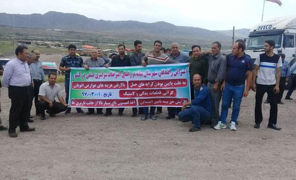 ifmat-Iran-truckdrivers-take-on-the-mullahs-in-indefinite-nationwide-strike4.jpg