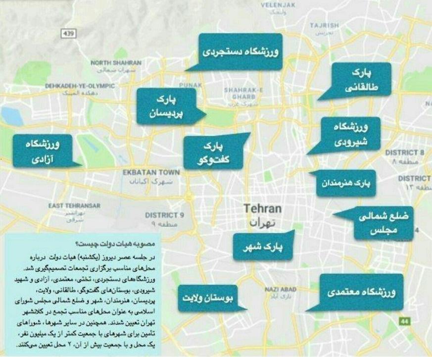 iran_plans_protest_spots